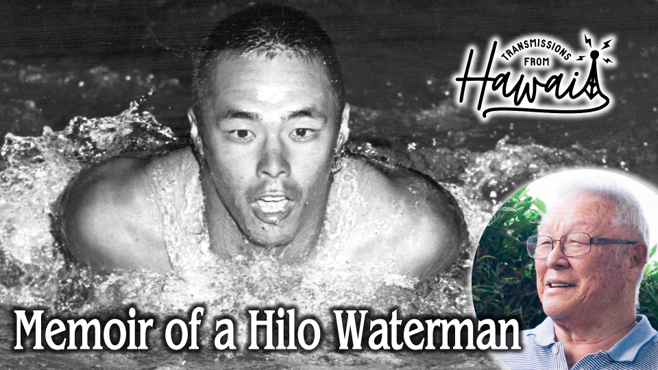 """Memoir of a Hilo Waterman: The Amazing Life of Hawaii Swimmer, Author & Educator Richard """"Sonny"""" Tanabe 